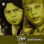 Play & Download Jontrona by Various Artists | Napster