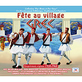 Play & Download Fête au village grec (Collection
