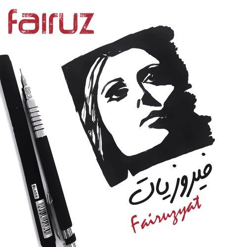 Play & Download Fairuzyat by Fairuz   Napster