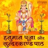 Sampoorna Hanuman Puja Aur Sunderkand Path by Various Artists