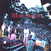 Play & Download Live in Japan by Marc Benno | Napster