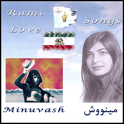Rumi Love Songs by Various Artists