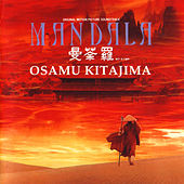 Play & Download Mandala by Osamu Kitajima | Napster