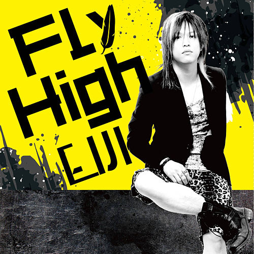 Fly High by Eiji Hashimoto
