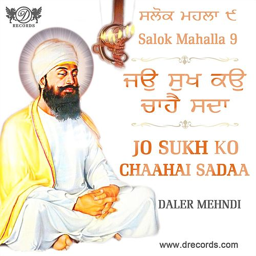 dukh bhanjani sahib in english pdf