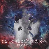 Play & Download Космос by Sanchez | Napster