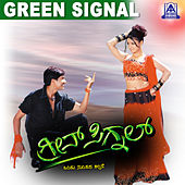 Green Signal (Original Motion Picture Soundtrack) by Various Artists