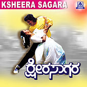 Ksheera Sagara (Original Motion Picture Soundtrack) by Various Artists