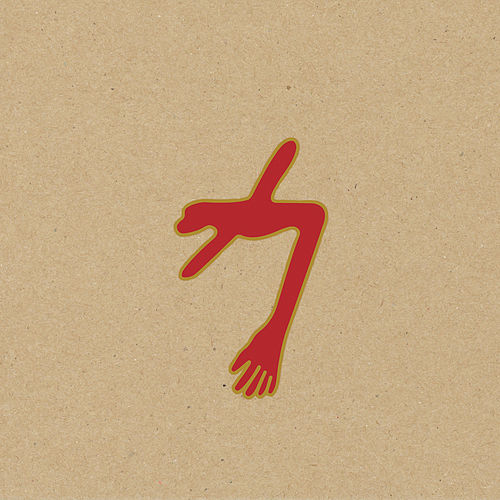 Play & Download The Glowing Man by Swans | Napster