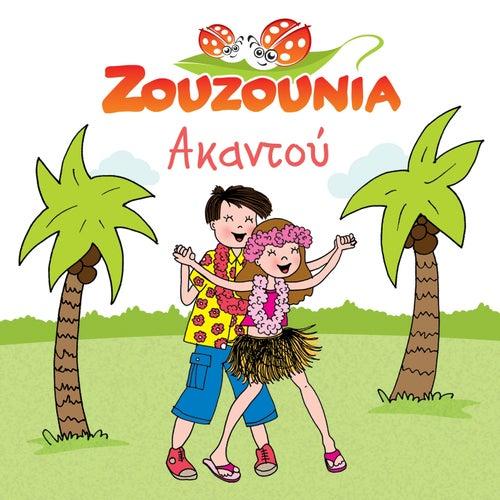 "Zouzounia (Ζουζούνια): ""Agadoo [Ακαντού]"""