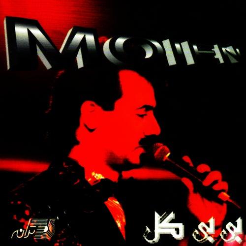 Play & Download Bibigol by Moein | Napster