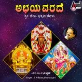 Play & Download Abhaya Varade by S.P. Balasubramanyam | Napster