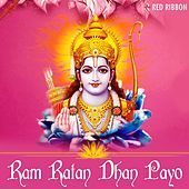 Ram Ratan Dhan Payo by Various Artists