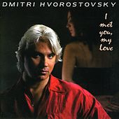 Play & Download HVOROSTOVSKY, Dmitri: Songs - SHISKIN, A. / GERMAN, P. / LISTOV, N. / MALASHKIN, L. / BULAKHOV, P. / GURILEV, A. / ABAZ, V. / MIKHAYLOV, A. by Dmitri Hvorostovsky | Napster