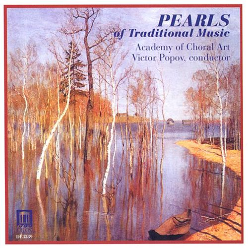 Choral Music - RODYGIN, E. / VARLAMOV, A. / TSERETELI, V. (Pearls of Traditional Music) by Various Artists