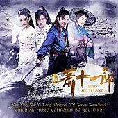 Play & Download Xin Xiao Shi Yi Lang (Original TV Series Soundtrack) by Roc Chen | Napster
