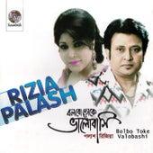 Play & Download Bolbo Toke Valobashi by Palash | Napster