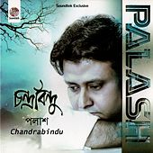 Chandrabindu by Palash