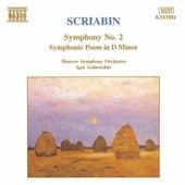 Symphony No. 2 / Symphonic Poem by Alexander Scriabin