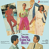 Agar Tum Na Hote (Original Motion Picture Soundtrack) by Various Artists