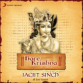 Play & Download Hare Krishna - A Live Concert by Jagjit Singh | Napster