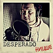 Ницше by Desperado