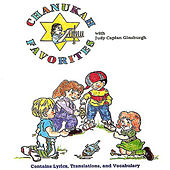 Chanukah Favorites by Judy Caplan Ginsburgh