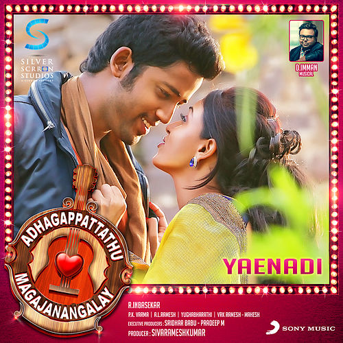 Play & Download Yaenadi (From