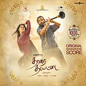 Play & Download Thaarai Thappattai (Original Motion Picture Soundtrack) by Ilaiyaraaja | Napster