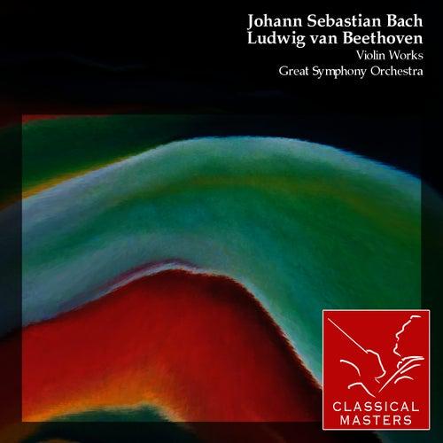 Play & Download Violin Works by Yehudi Menuhin | Napster
