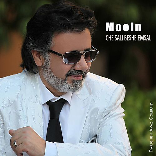 Play & Download Che Sali Beshe Emsal by Moein | Napster