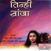 Tinhi Sanja by Various Artists