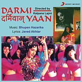 Play & Download Darmiyaan (Original Motion Picture Soundtrack) by Various Artists | Napster