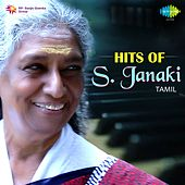 Play & Download Hits of S. Janaki - Tamil by Various Artists | Napster