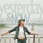 Yesterday & Now (Vol3) by My Tam