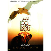QQ Bang Bang by Googoosh