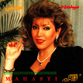 Play & Download Sepideh Dam by Mahasti | Napster