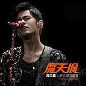 Opus Jay World Tour (Live) by Jay Chou