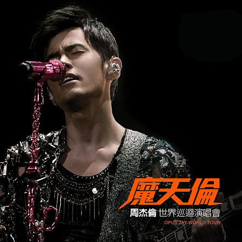 Play & Download Opus Jay World Tour (Live) by Jay Chou | Napster