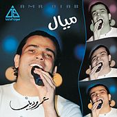 Mayal by Amr Diab