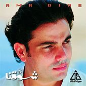 Play & Download Shawana by Amr Diab | Napster