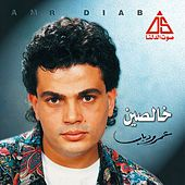 Play & Download Khalseen by Amr Diab | Napster
