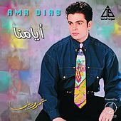 Play & Download Ayamna by Amr Diab | Napster