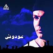 Play & Download Awedouny by Amr Diab | Napster