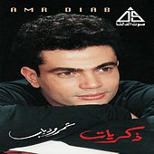 Play & Download Zekrayat by Amr Diab | Napster