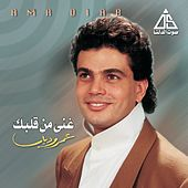 Play & Download Ghanny Mn Albak by Amr Diab | Napster