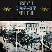 Play & Download Festivali i 44-rt ne RTSH, Vol. 2 by Various Artists | Napster