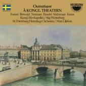 Overturer Å Kongl Theatern by Various Artists