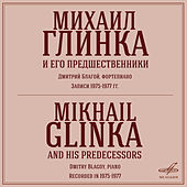 Mikhail Glinka and His Predecessors by Dmitry Blagoy