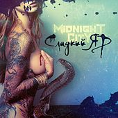 Play & Download Сладкий яд by Midnight City | Napster
